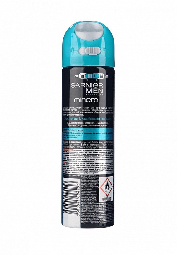 Дезодорант Garnier спрей Mineral, Ледяной экстрим, 150 мл