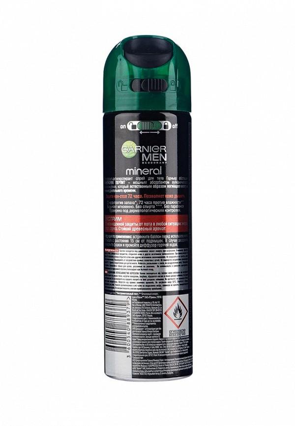 Дезодорант Garnier спрей Mineral, Экстрим. 72 часа, 150 мл