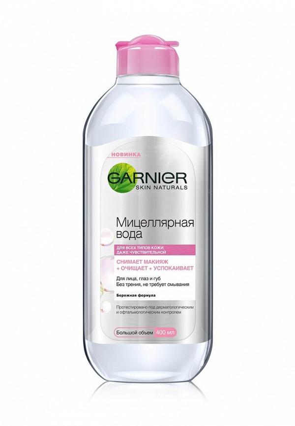 Мицеллярная вода Garnier очищяющее средство для лица 3 в 1 для всех типов кожи 400 мл