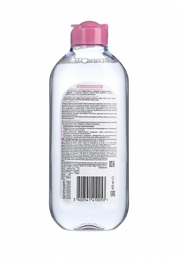 Мицеллярная вода Garnier очищающее средство для лица 3 в 1 для всех типов кожи 400 мл