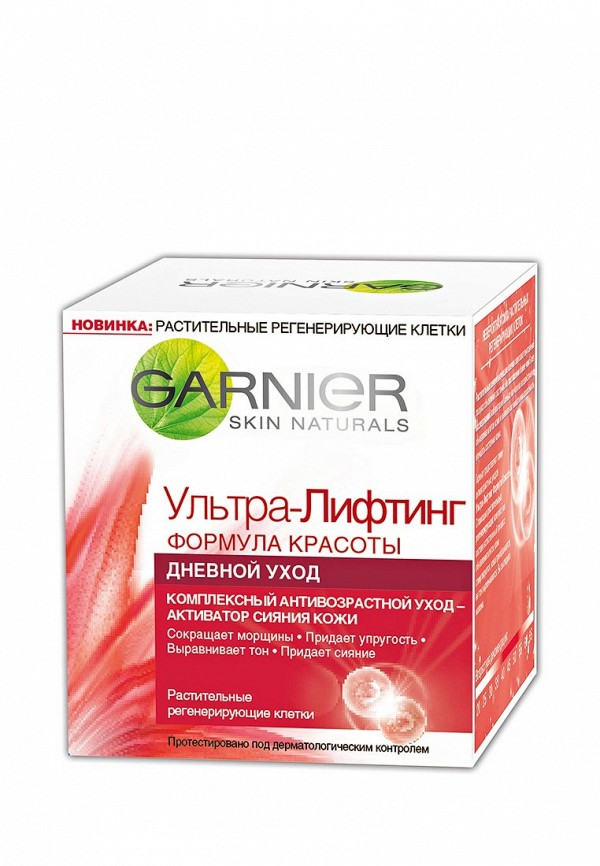 Крем Garnier для лица Ультра-лифтинг Комплексный антивозрастной дневной уход 50 мл