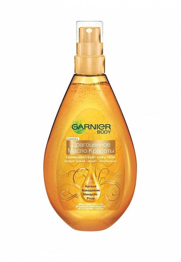 Масло Garnier спрей для тела Ultimate Beauty Драгоценное масло красоты 150мл