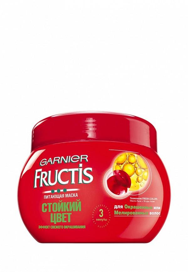Маска Garnier Fructis Стойкий цвет укрепляющая 300 мл