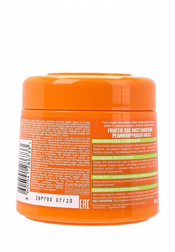 Маска для волос Garnier Fructis SOS восстановление реанимирующая для секущихся и поврежденных 300 мл