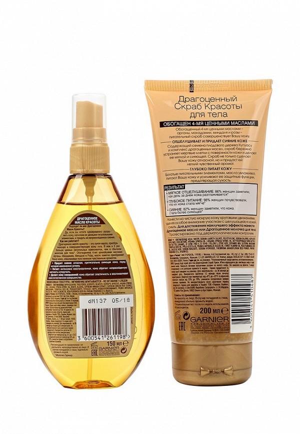 Набор Garnier Масло-спрей для тела Ultimate Beauty. Драгоценное масло красоты, Скраб для тела Драгоценный скраб красоты