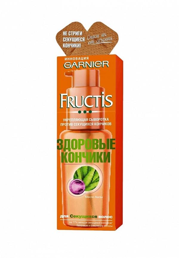 Сыворотка Garnier для волос Fructis  SOS восстановление  Здоровые кончики  50 мл
