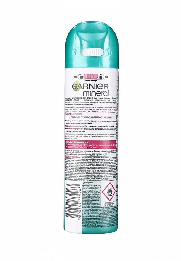 Дезодорант Garnier спрей Mineral, Активный контроль, ТермоЗащита, женский, 150 мл