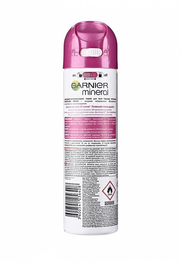 Дезодорант Garnier спрей Mineral, Черное, белое, цветное, невидимый, 150 мл