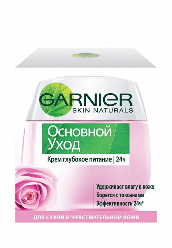 Крем Garnier для лица Основной уход, Глубокое питание, 50 мл