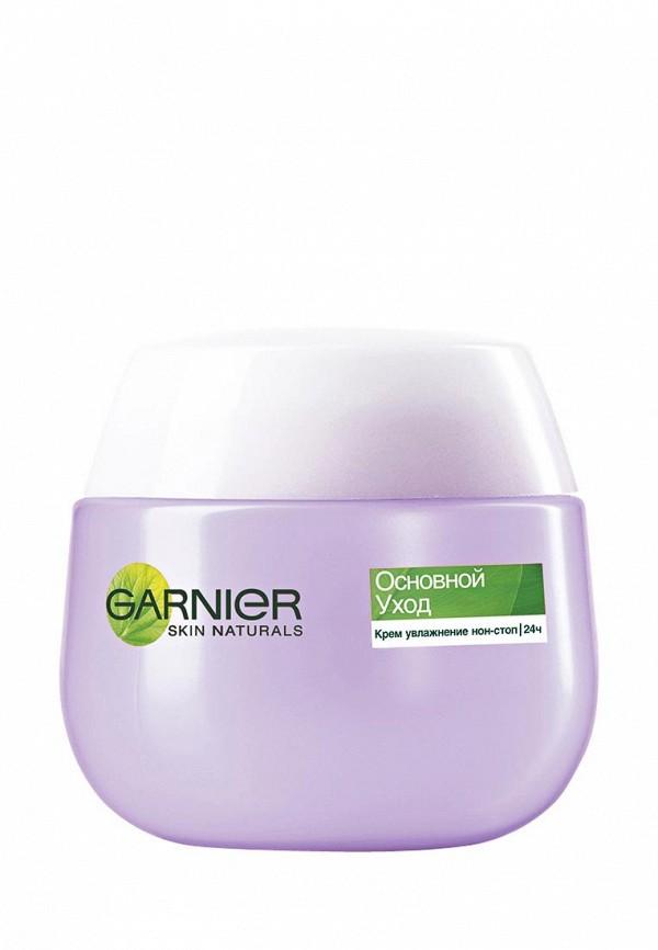 Крем Garnier для лица Основной уход, Увлажнение нон-стоп, 50 мл