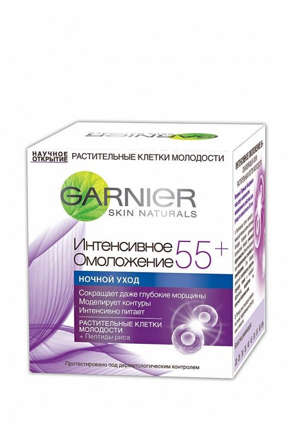 Крем Garnier для лица Антивозрастной уход, Интенсивное омоложение 55+, ночной, 50 мл