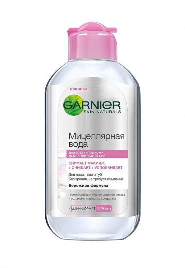 Мицеллярная вода Garnier для лица, для всех типов кожи, 125 мл