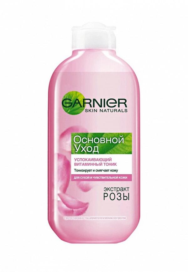Тоник Garnier Основной уход, успокаивающий, витаминный, 200 мл