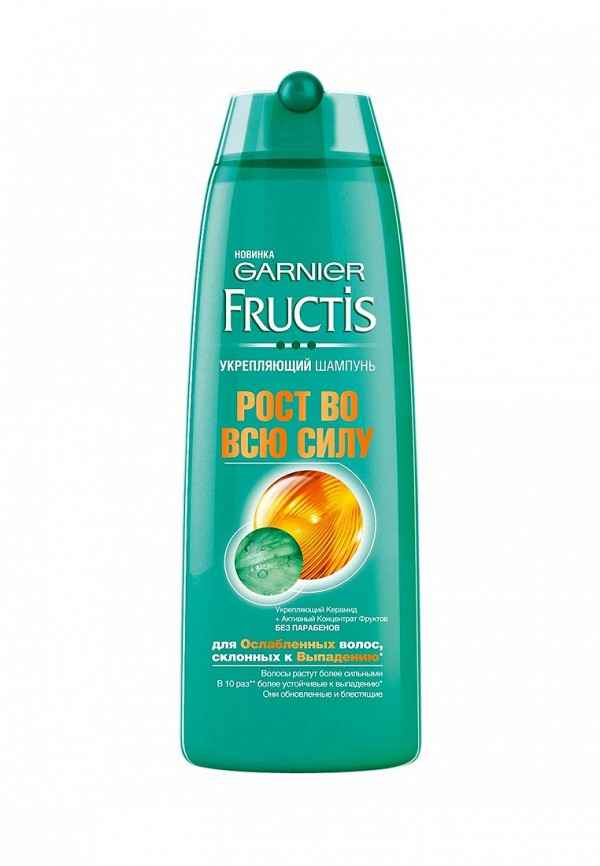 Шампунь Garnier Fructis, Рост Во Всю Силу, укрепляющий, для ослабленных волос, склонных к выпадению, 400 мл