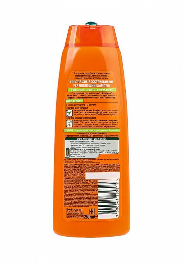 Шампунь Garnier Fructis, SOS восстановление, укрепляющий, для секущихся и поврежденных волос, 250 мл