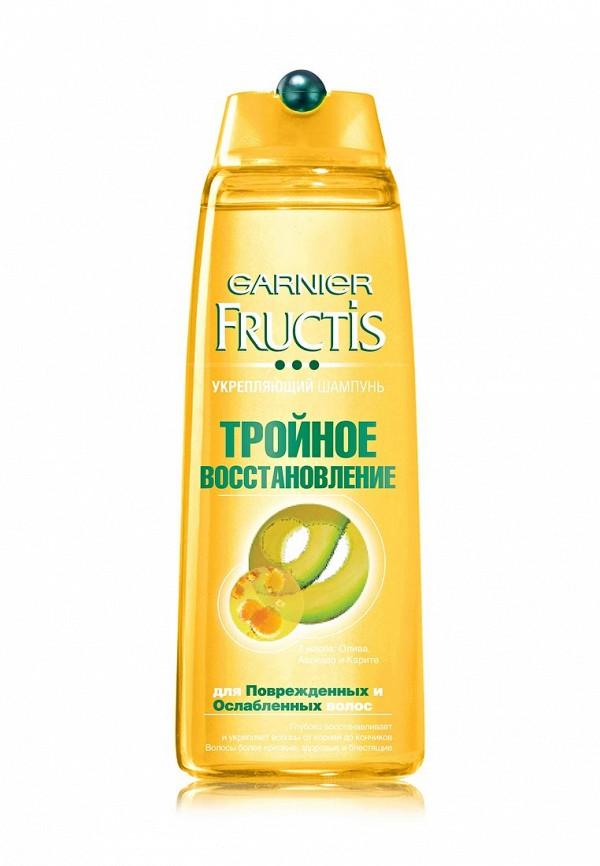 Шампунь Garnier Fructis, Тройное восстановление, укрепляющий, для поврежденных и ослабленных волос, 250 мл