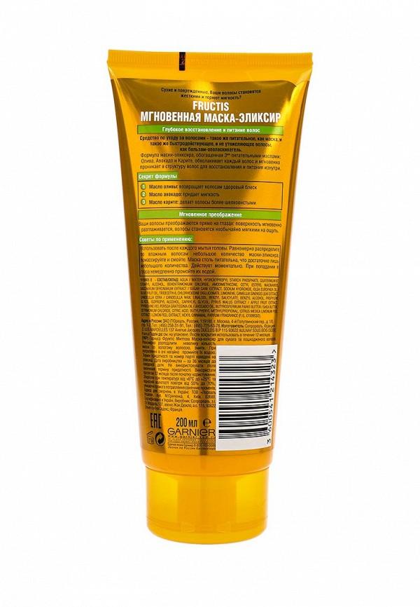 Маска Garnier эликсир для волос Fructis, Тройное питание, для сухих и поврежденных волос, 200 мл