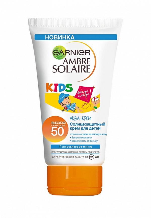 Солнцезащитное молочко Garnier Ambre Solaire Детское Водойстойкое spf50, 150 мл