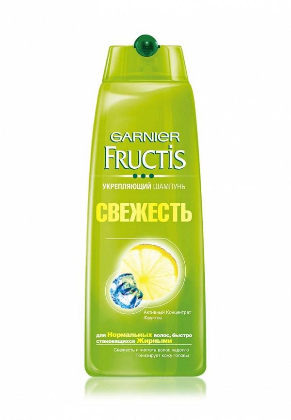 Шампунь Garnier Fructis, Свежесть, для нормальных волос, 400 мл