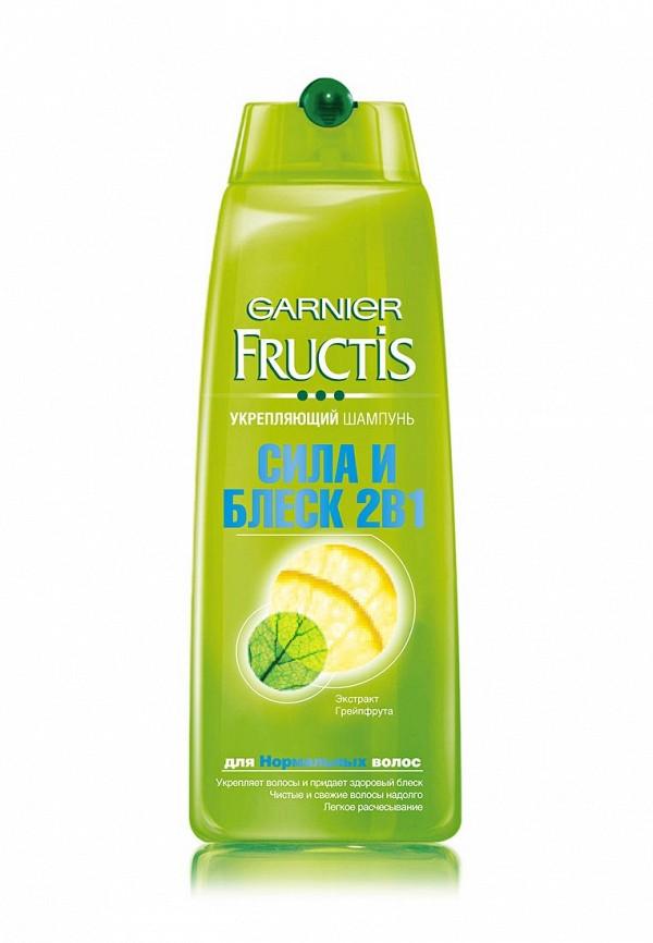 Шампунь Garnier Fructis, Сила и блеск 2 в 1, укрепляющий, для нормальных волос, 250 мл