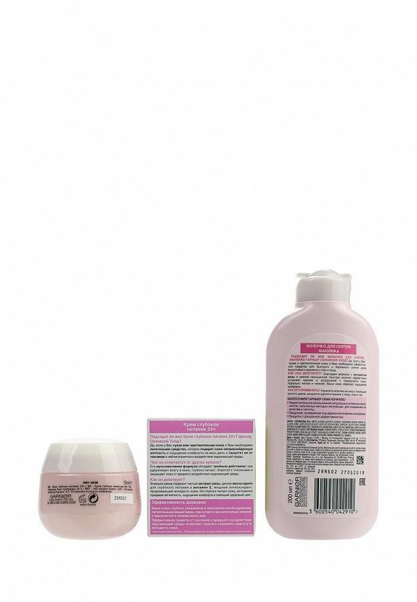 Набор Garnier Молочко Основной Уход для сухой и чувствительной кожи, 200 мл, Крем глубокое питание, для сухой и чувствительной кожи, 50 мл