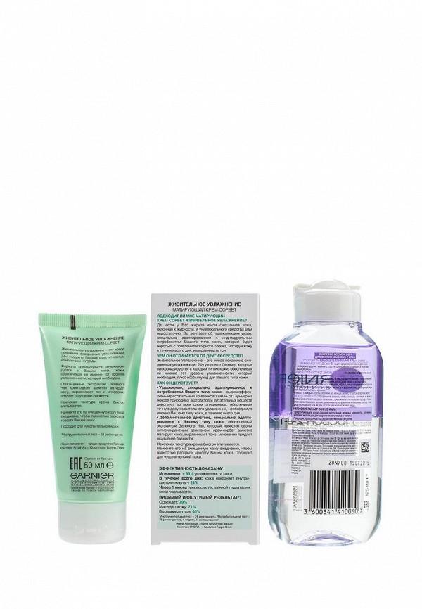 Набор Garnier Экспресс лосьон для снятия макияжа с глаз 2в1, 125 мл, Крем-сорбет для лица Живительное увлажнение, матирующий, 50 мл
