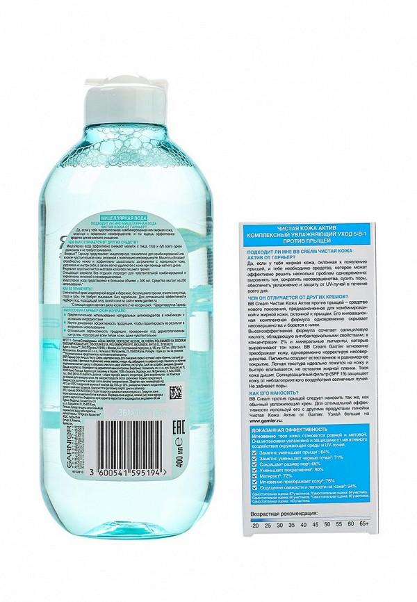 Набор Garnier Чистая Кожа Мицеллярная вода, 400 мл + BB Крем 5 в 1 для жирной кожи, светло-бежевый, 50 мл