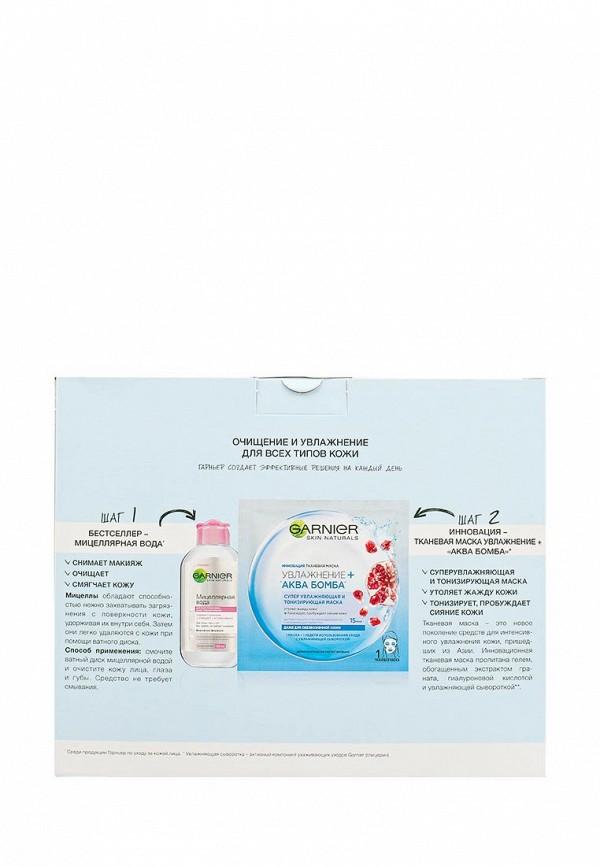 Набор Garnier Тканевая увлажняющая маска Аква-бомба+ Мицеллярная вода для всех типов кожи, 125 мл