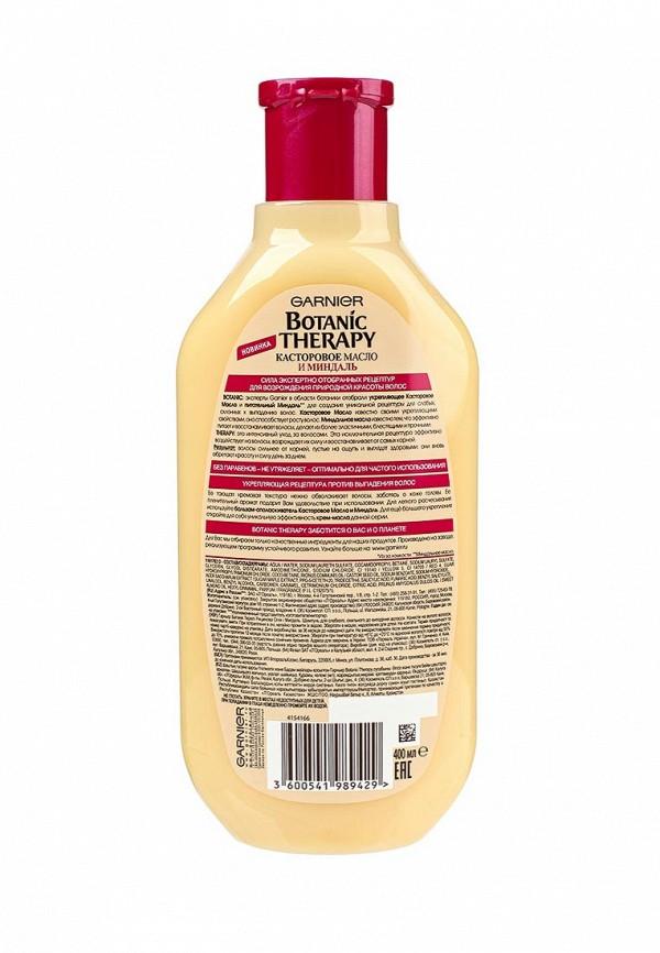 Шампунь Garnier Botanic Therapy Касторовое масло и миндаль для ослабленных волос, склонных к выпаданию 400 мл