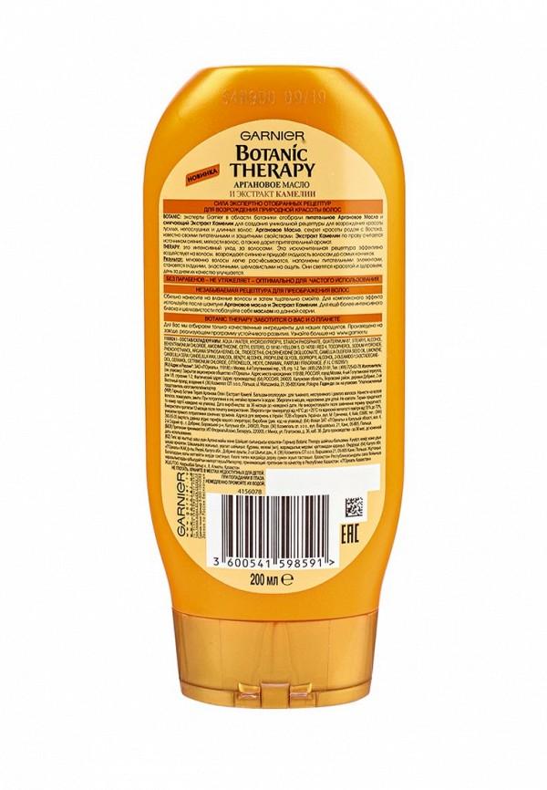 Бальзам Garnier Botanic Therapy Аргановое масло и экстракт камелии для тусклых и непослушных волос, 200 мл