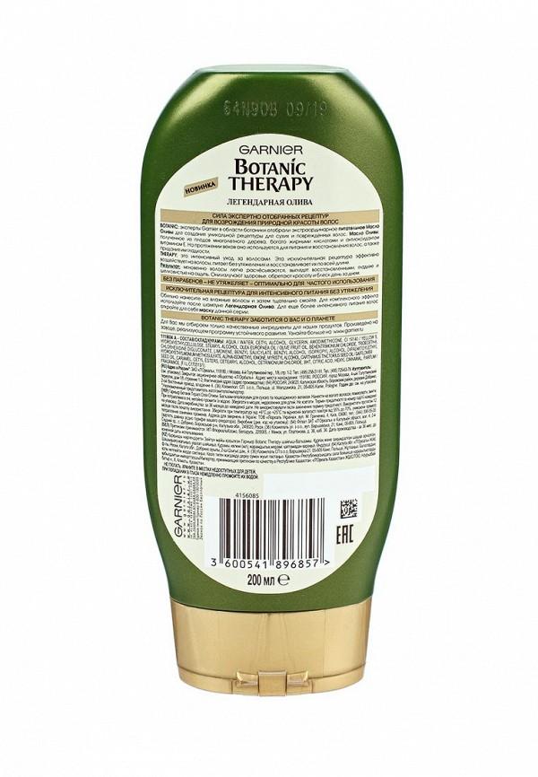 Бальзам для волос Garnier Botanic Therapy Легендарная олива для сухих, поврежденных, 200 мл