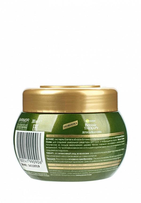 Маска Garnier Botanic Therapy Легендарная олива для сухих, поврежденных волос, 300 мл