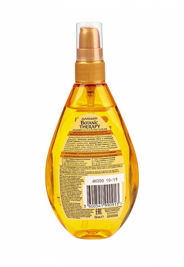 Масло Garnier Botanic Therapy Аргановое масло и экстракт камелии для тусклых и непослушных волос, 150 мл