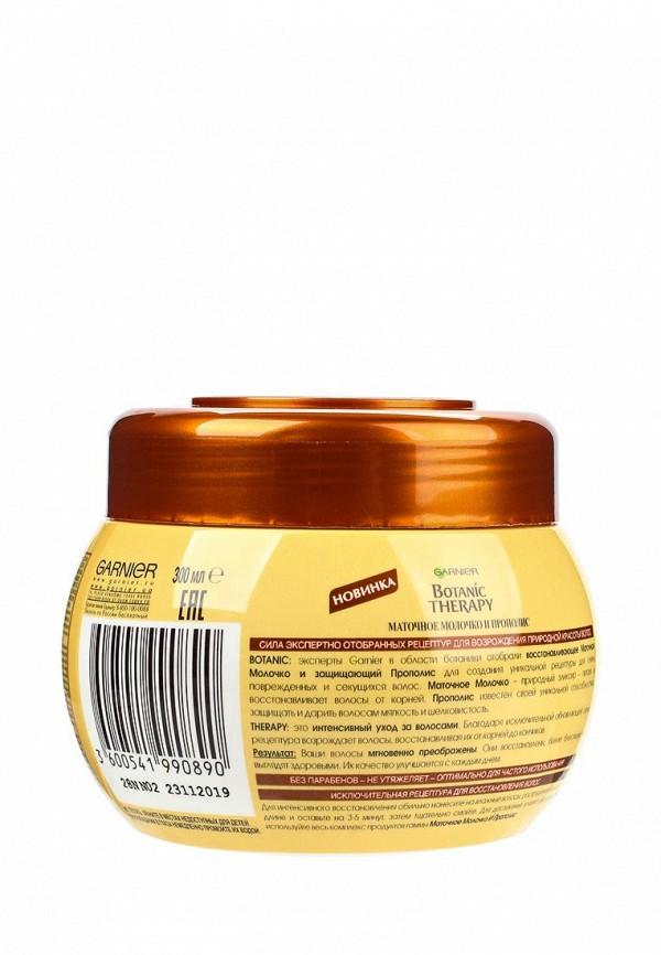Маска Garnier Botanic Therapy Прополис и маточное молоко для очень поврежденных и секущихся волос, 300 мл