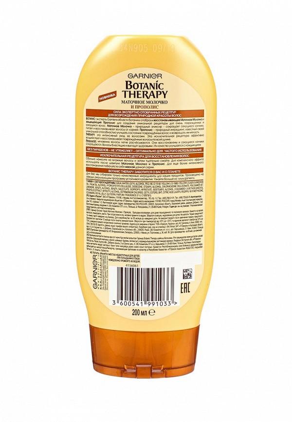 Бальзам Garnier Botanic Therapy Прополис и маточное молоко для очень поврежденных и секущихся волос, 200 мл