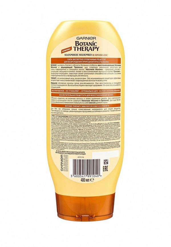 Бальзам Garnier Botanic Therapy Прополис и маточное молоко для очень поврежденных и секущихся волос, 400 мл
