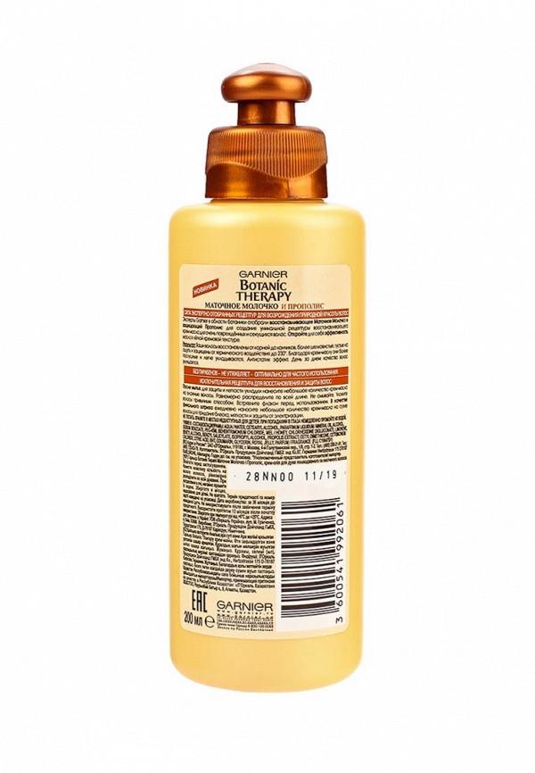 Крем-масло Garnier Botanic Therapy Прополис и маточное молоко для очень поврежденных и секущихся волос, 200 мл