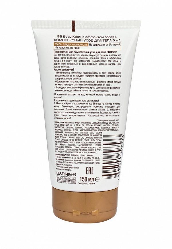BB-Крем Garnier Ambre Solaire Смываемый для тела с Эффектом загара, 150 мл