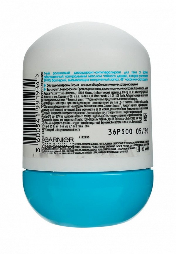 Дезодорант Garnier антиперспирант ролик Mineral Эффект Чистоты, 50 мл