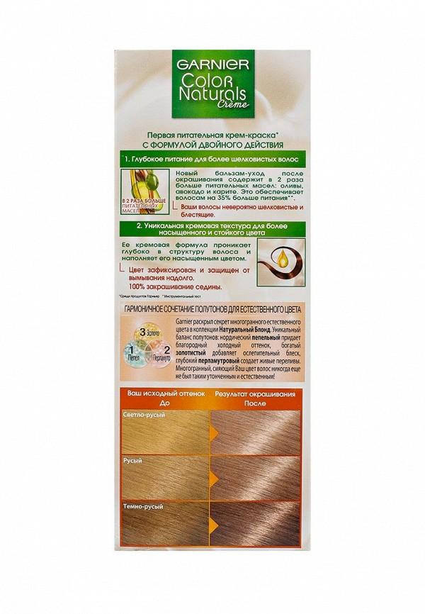 Крем-краска для волос Garnier Стойкая питательная Color Naturals, оттенок 9.132, Натуральный блонд