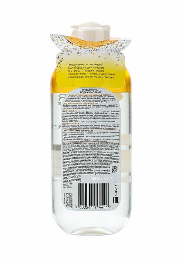 Мицеллярная вода Garnier с маслами, очищяющее средство для лица, для всех типов кожи, 400мл