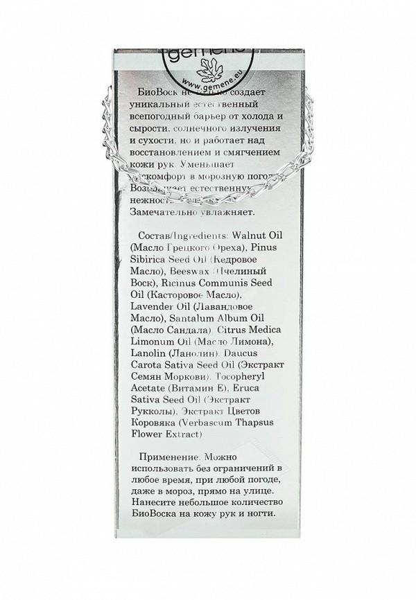 Крем для рук Gemene Всепогодная защита, 30 мл туба