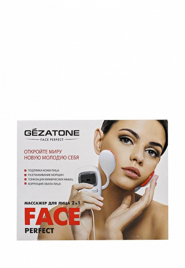 Массажер Gezatone Biolift4 Face Perfect для ухода за кожей