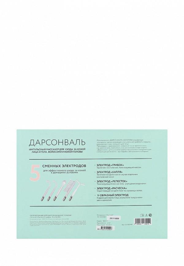 Дарсонваль Gezatone Biolift4 103 Оборудование для терапии pink (5 насадок)