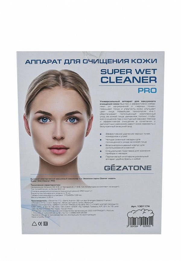 Aппарат Gezatone Super Wet Cleaner PRO для очищения кожи 4 в 1