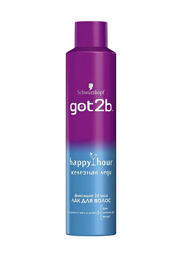 Лак для волос Got2B HappyHour Железная леди, 300 мл