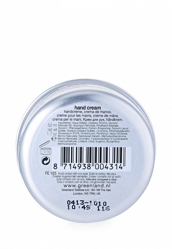 Крем для рук Greenland грейпфрут-имбирь