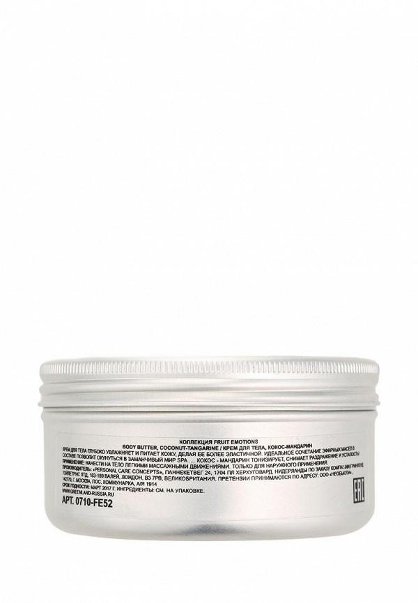 Крем для тела Greenland кокос-мандарин