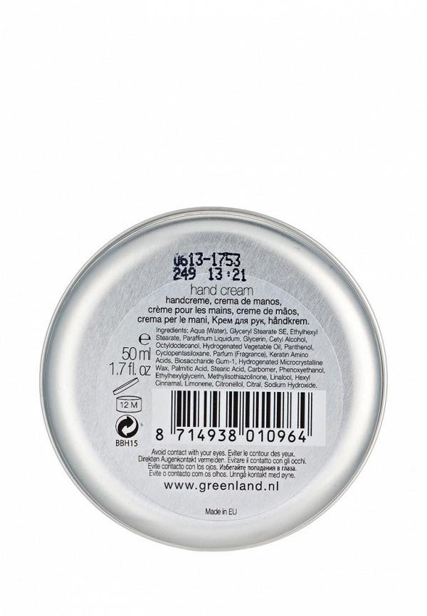 Крем для рук Greenland папайя