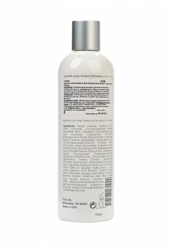 Шампунь H.AirSpa кератиновый для окрашенных волос, 355 мл